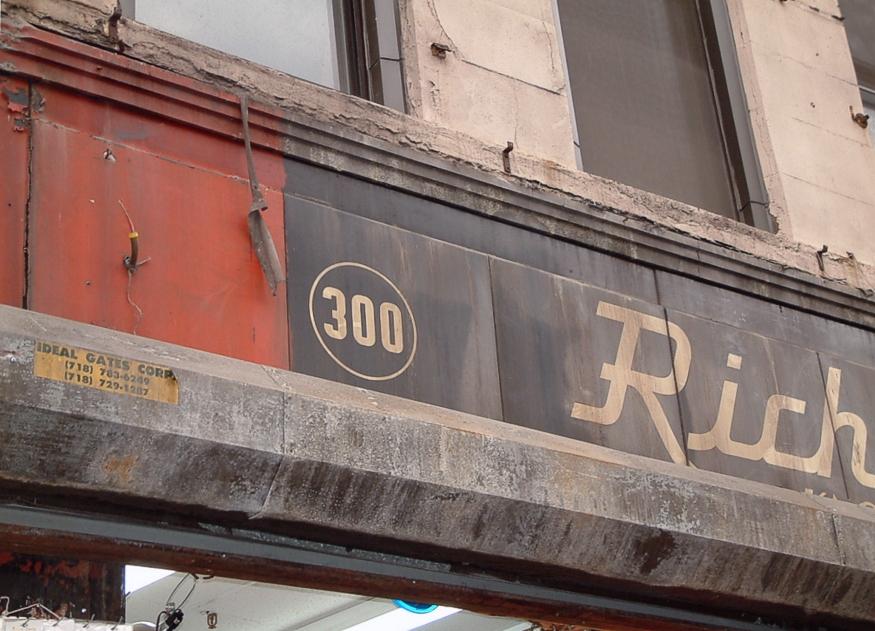 300 Canal Street, 2005
